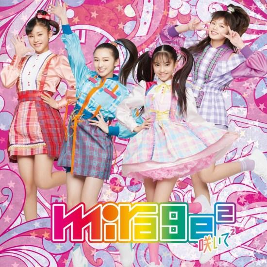 [Single] mirage2 – Saite2