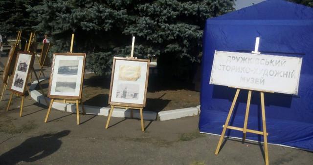 Den Druzhkovki 2018