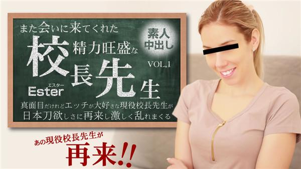 kin8tengoku-3318.jpg