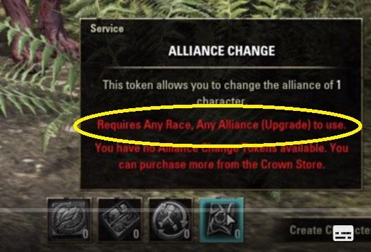 alliancechangetoken.jpg