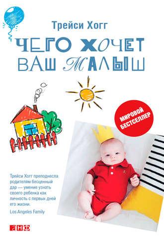 8649544-melinda-blau-2-chego-hochet-vash