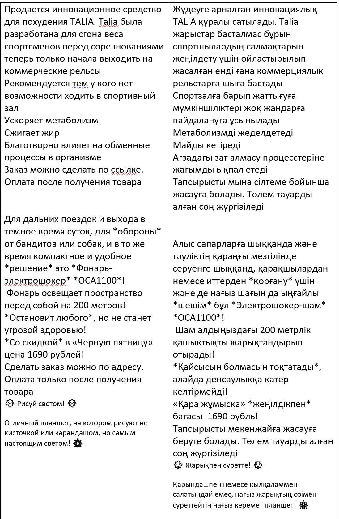 KZ-Offers.jpg