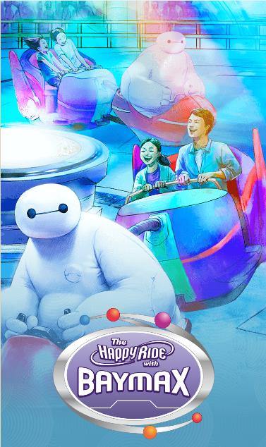 [Tokyo Disneyland] Nouvelles attractions à Toontown, Fantasyland et Tomorrowland (15 avril 2020)  - Page 8 Zzzzzzzzzzzz1