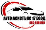 Auto-logo-New-contur1178.jpg
