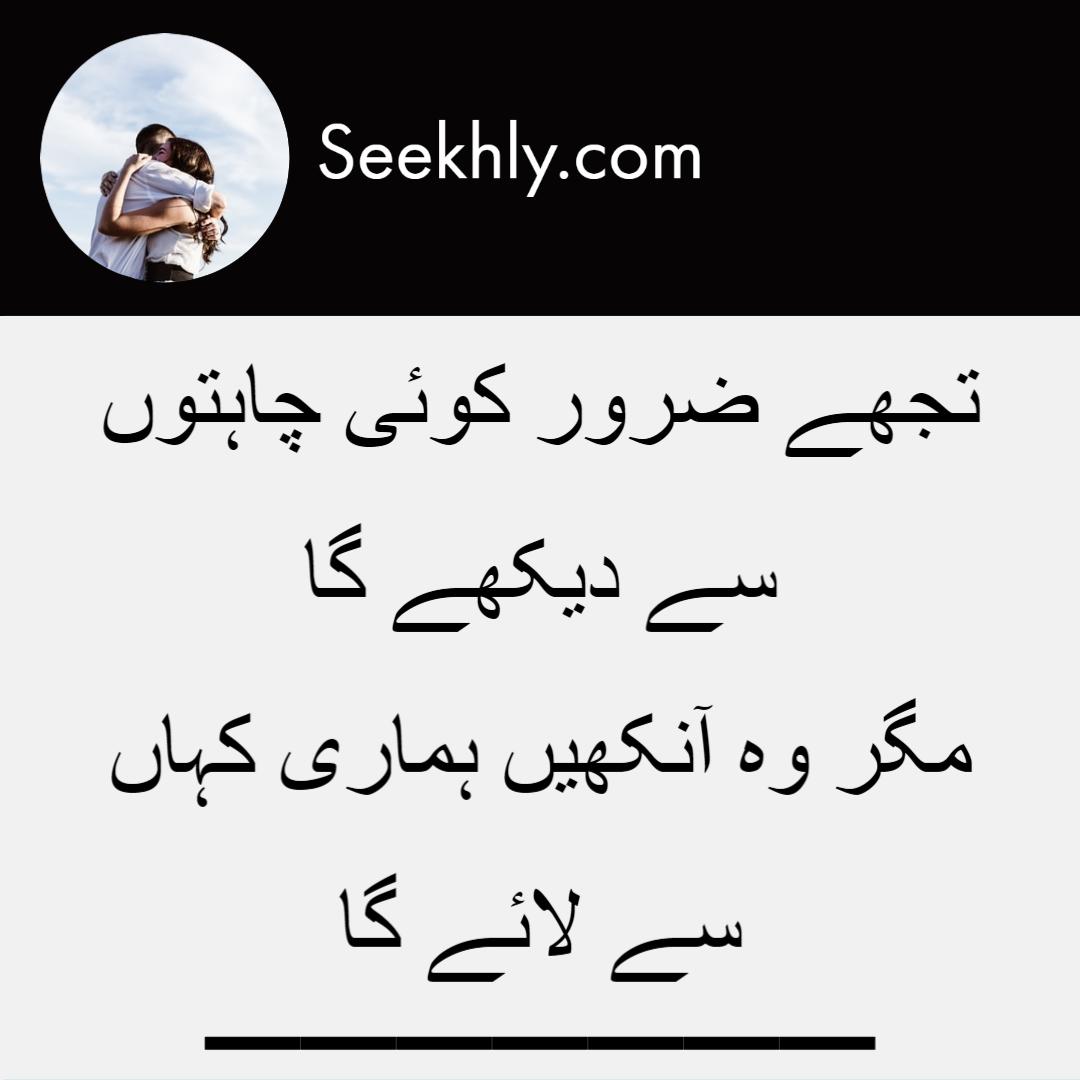 Best-whatsapp-status-9