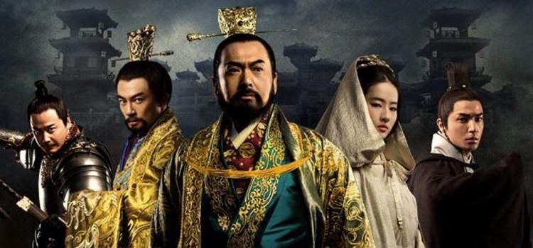 Regatul asasinilor online subtitrat