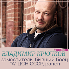 https://i.ibb.co/VYkRf9P/rozysk-cruchkov.jpg