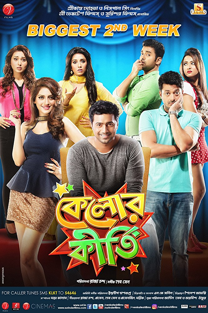 Kelor Kirti 2020 Bengali Movie 720p HDRip 850MB MKV