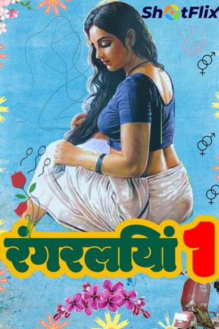 Rangraliya (2021) Hindi ShotFlix Originals Short Film 720p Watch Online