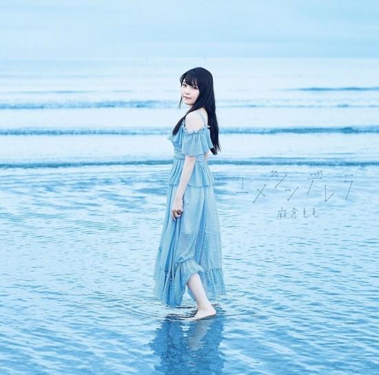 [Single] Momo Asakura – Yume Cinderella