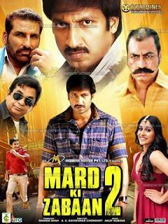 Mard Ki Zaban (Mogudu) 2021 Hindi Dubbed 720p HDRip 900MB AAC