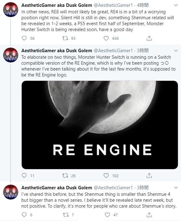 【傳聞】以爆料CAPCOM相關情報的內線人士Dusk Golem不久前又公佈了一系列相關消息,除了例行的惡靈古堡之外,本次還提到了Switch版魔物獵人 Image