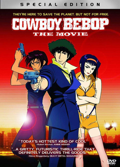 Cawboy-Bebot-la-pelicula.jpg