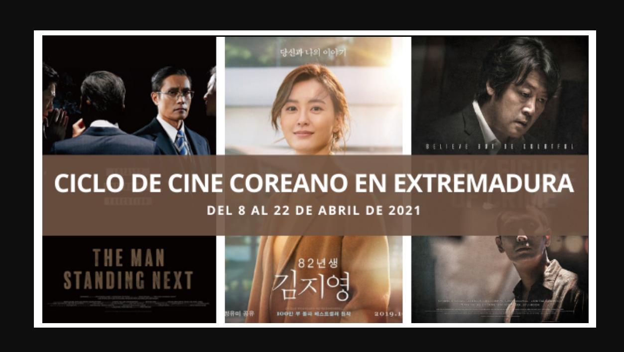 ciclo-cine-coreano-extr-4-21.jpg