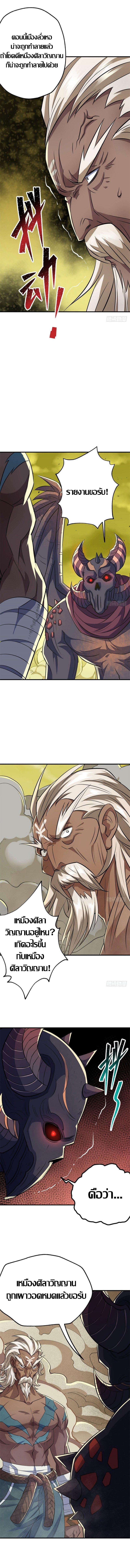 Cartoon-th-com-The-Hunter-004