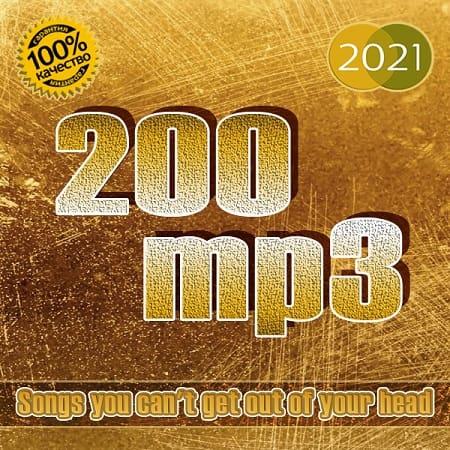 200 mp3 (2021) MP3