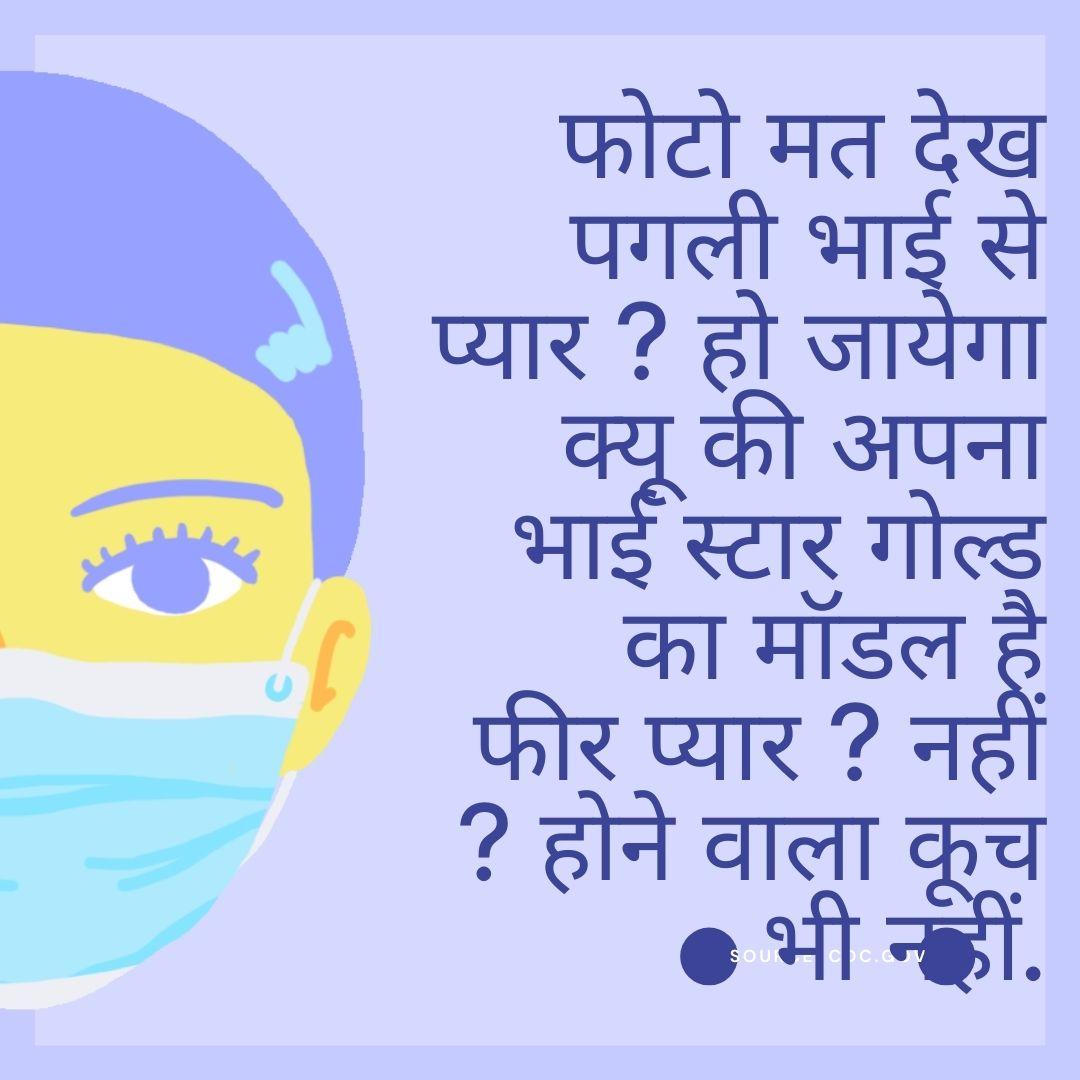 Hindi comments for facebook  Instagram,फोटो पर कमेंट शायरी