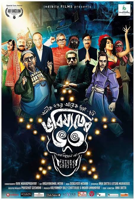 Bhobishyoter Bhut (2020) Bengali Movie 720p WEB-DL ESubs 800MB MKV