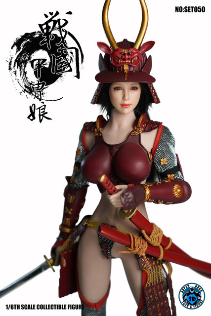 SUPER DUCK New Product:1/6 Sengoku Period Armored Female Warrior SET050 170524rv53vhvfvf59mtf2