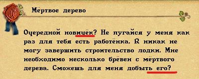Screenshot-2021-01-06-002412.png