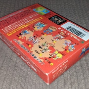 [vds] jeux Famicom, Super Famicom, Megadrive update prix 25/07 PXL-20210721-084429239