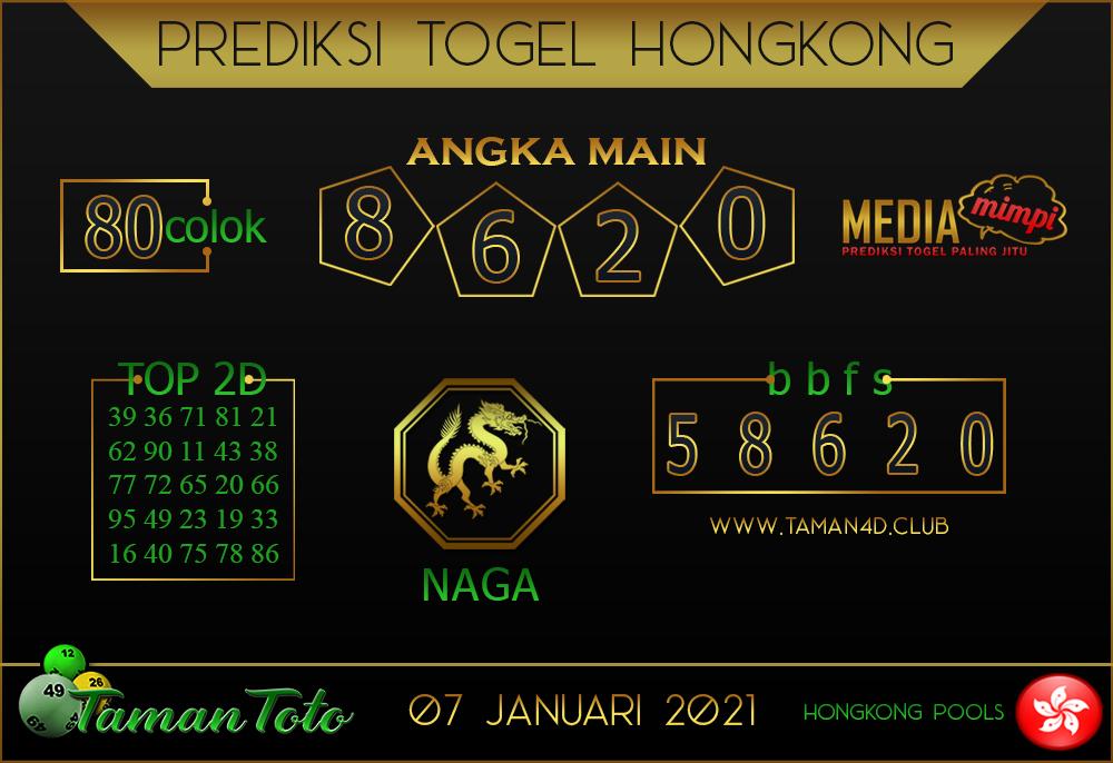 Prediksi Togel HONGKONG TAMAN TOTO 07 JANUARI 2021