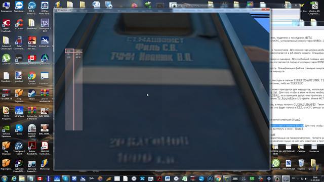 RTrain-Sim-v1-0-2020-12-31-20-48-43