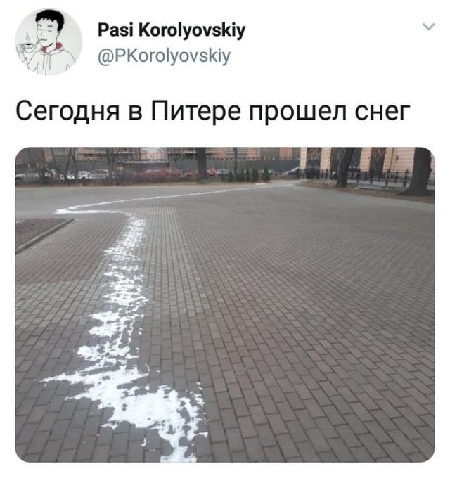 podborka-dnevnaya-04-2