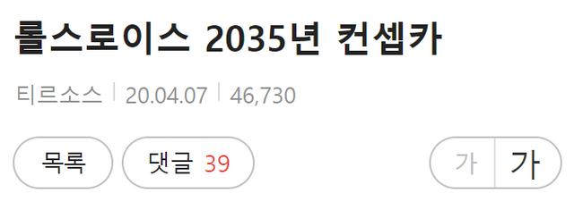 20200408170202