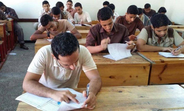 شاومينج الثانوية العامة 2020 | هُنا أمتحان التاريخ الثانوية العامة 2020 حل امتحان التاريخ لسنة ثالثة ثانوية 2020