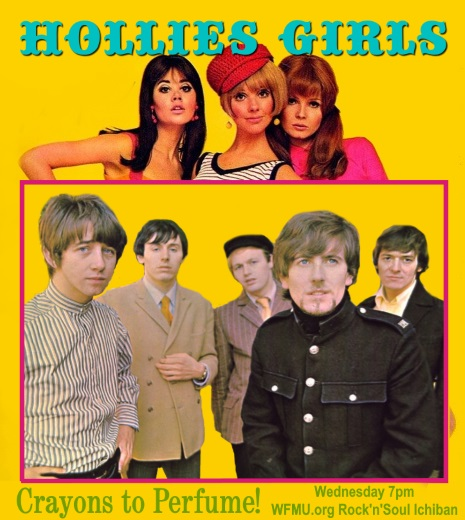 Hollies-Small