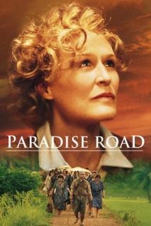 გზა სამოთხისაკენ PARADISE ROAD
