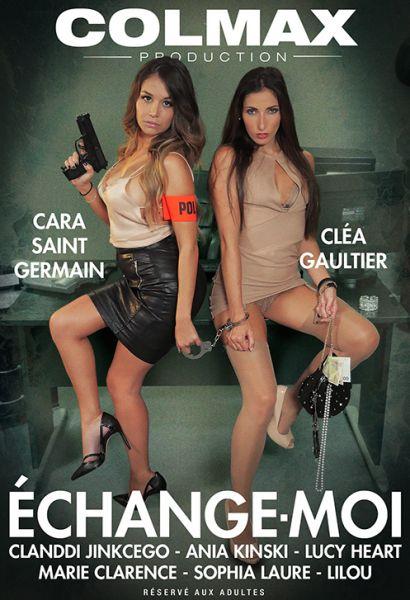 Копы и свингеры  |  Échange-moi / Cops & Swingers (2017) HDTVRip 720p