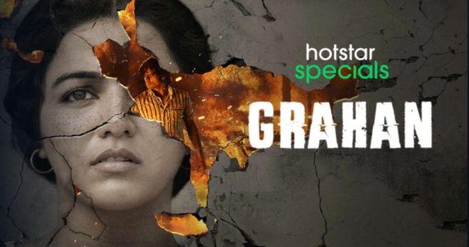 Grahan Season 1 Complete (Hindi)