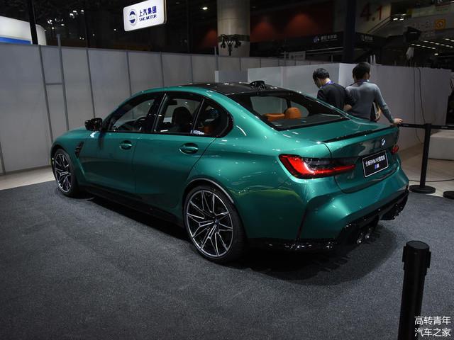 2020 - [BMW] M3/M4 - Page 23 8-C6-C2-D8-E-6605-47-A0-935-F-022-E53-F31-BEC