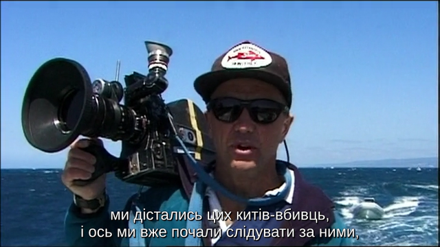 cap-E10-Special-Making-Waves-08-Coasts-2001-BDRip-AVC-ENG-sub-UKR-ENG-Hurtom-00-03-05-01