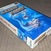 [vds] jeux Famicom, Super Famicom, Megadrive update prix 25/07 PXL-20210721-091320173