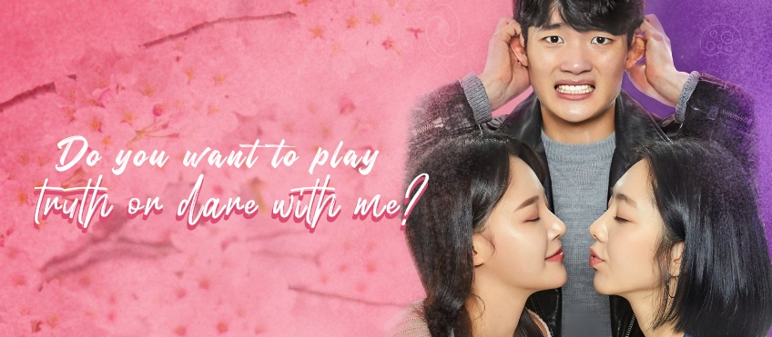 (SPECIAL) Do You Want to Play Truth or Dare With Me? (2019) 198-Sem-T-tulo