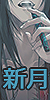 Shingetsu RP [Apertura] / AF Élite. Afi-50x100