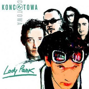 4-Lady-Pank-SZTUKA-LATANIA