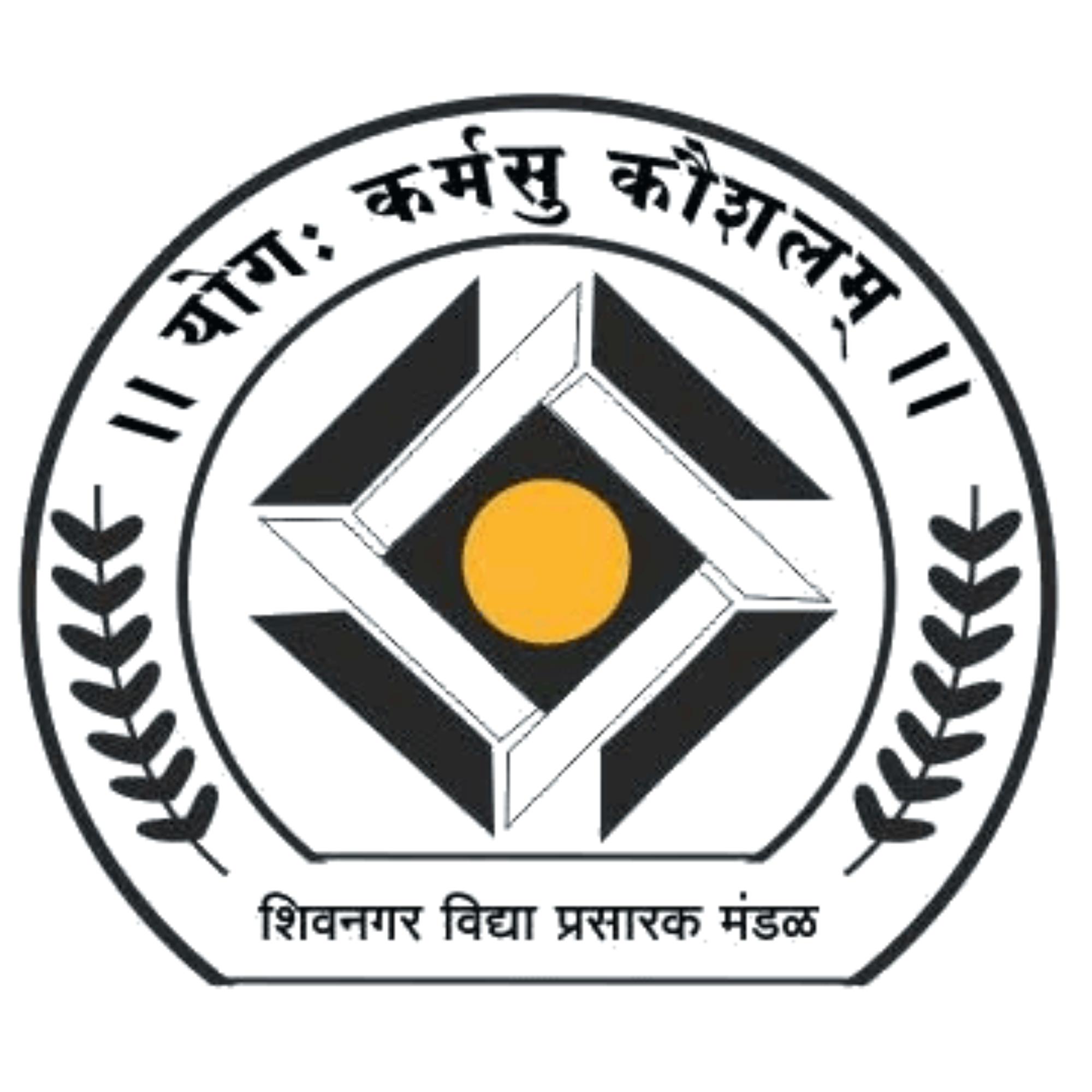 College of Engineering, Shivnagar Vidya Prasarak Mandal's[SPPU]
