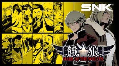 今日起,8款SNK人氣遊戲 在Prime Gaming免費上線! Image-Garou-MOW