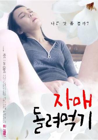 Spinning Sisters (2021) Korena Full Movie 720p Watch Online