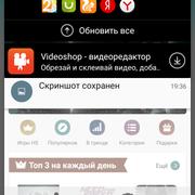 Screenshot-20170413-193627