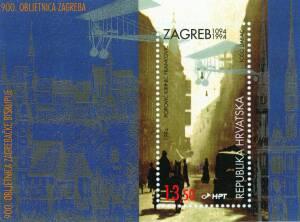 1994. year BLOK-ISTOG-IZDANJA-ILICA-MOTIVI-IZ-NIZA-BLOK