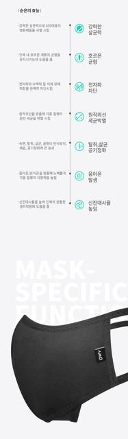 amo-mask-detail2-1.jpg