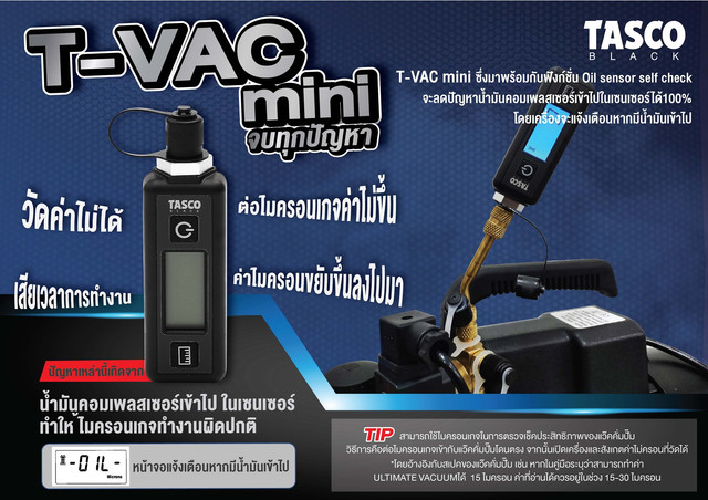 T-VAC-mini-Brochure