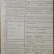 Alexander-Kolevatov-documents-47
