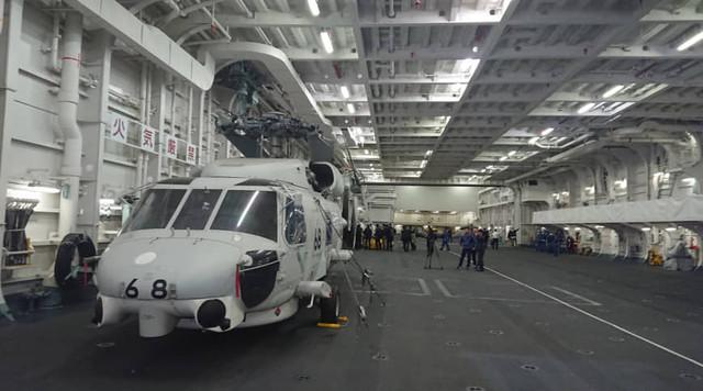 n-izumo-e-helo-equipment
