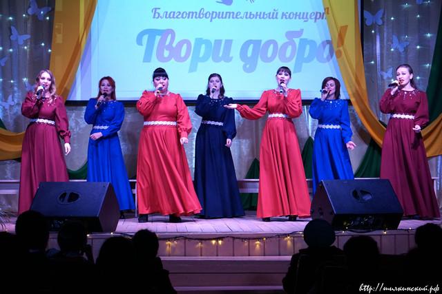 Tvori-Dobro-Koncert-Shilka-30-04-21-157